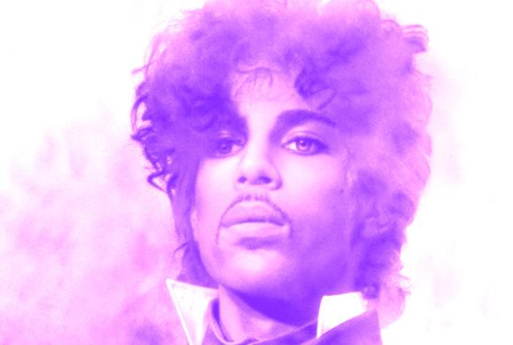"""Prince, visite guidée du Vault de """"1999"""", Part 10"""