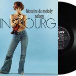 Gainsbourg en 33-tours : à vos platines et caetera !